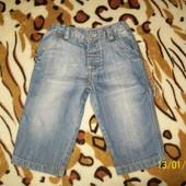 Стильные джинсы на 6-12мес.
