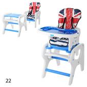 Бемби 0816 стульчик для кормления трансформер Bambi столик 2 в 1