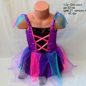 Маскарадный костюм, нарядное платье, Отличное состояние.  маскарадное, праздничное, нарядный костюм