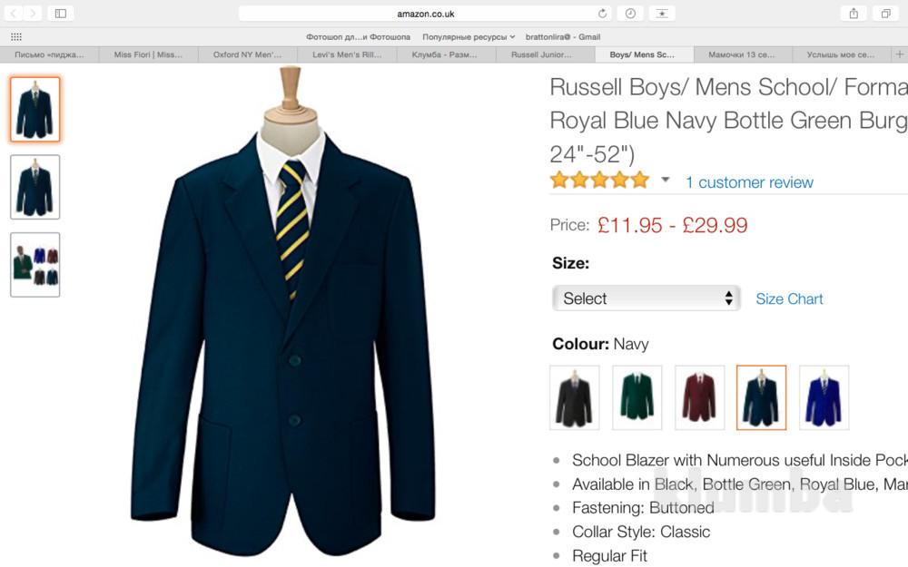 Торг! подростковые пиджаки russell из англии на 13-17 лет фото №1
