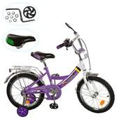 Доставка! Гарантия! велосипед Profi Trike p1248a, колёса 12 дюймов, цвет фиолетовый