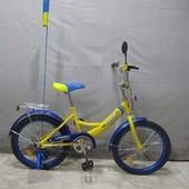 Доставка! гарантия! велосипед  от 3 лет, Profi Trike р1449 uk-2, колёса 14 дюймов, Ukraine желтый