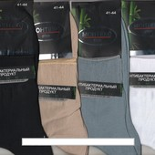 Носки мужские средние бамбук Монтекс, без шва, 2-я пятка и носок