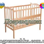 Деревянная кроватка для новорожденных КФ-3