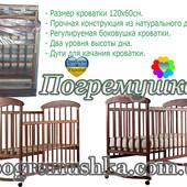 Кроватка «Наталка» - Ольха темная