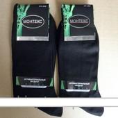 Хлопковые мужские носки монтекс