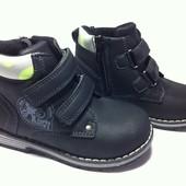 детские демисезонные ботинки на мальчика 22-27