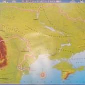 Большая Карта Украины физическая, настенная,новая