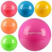 Мяч для фитнеса фитбол гладкий Profi 0383: 75см, 6 цветов