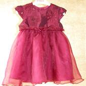 Нарядное платье на 3-6-9 месяцев