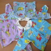 Пакет вещей на ребенка до 6мес