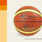 Мячи для волейбола, баскетбола и футбола, насосы.