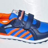 Осенняя распродажа детских кроссовок на мальчиков 32-37р, в наличии