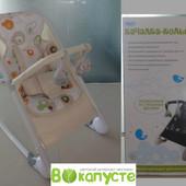Детский шезлонг Baby Tilly (bt-bb-0005). есть ремни безопасности