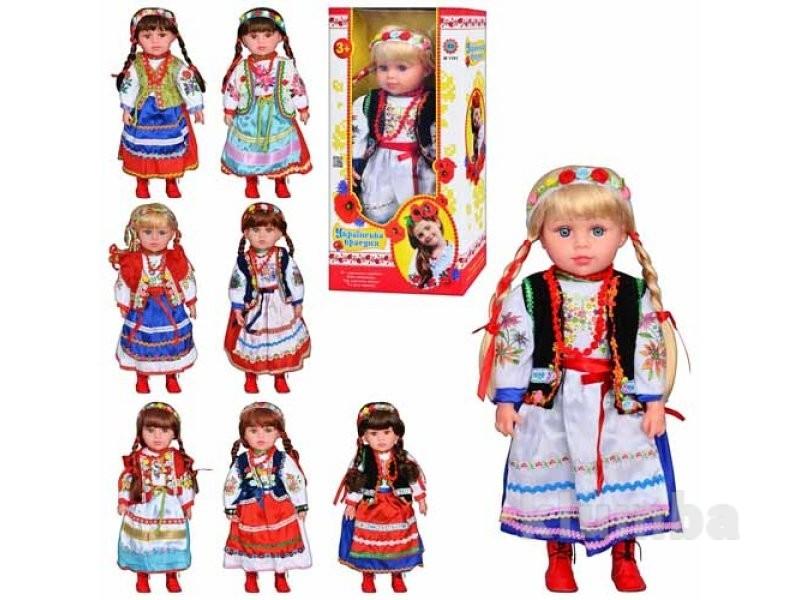 Кукла m 1191  украинськая красуня фото №1