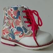 Демисезонные ботинки Y.TOP малиновые шнурки