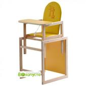 Стульчик-трансформер детские, Ommi, цвет Yellow