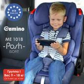 Camino Posh 1018 автокресло с изофикс от 9 месяцев до 12 лет isofit