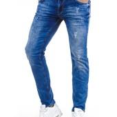 Модные джинсы мужские