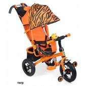 Велосипед 3-х колесный Mini Trike Zoo Тигр