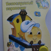 Куплю детские книжечки