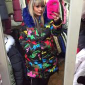 Куртка зимняя Роскраска. Размеры: 42-44, 44-46, 46-48. Очень тёплая (3