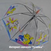 Прозрачный зонт с глубоким куполом. 3-6 лет