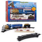 железная дорога 7014 (612)  Голубой вагон