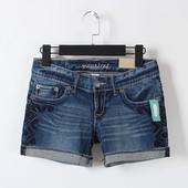 Шорты джинсовые женские с ретро вышивкой