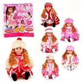 Кукла Limo Toy Ксюша (5330)