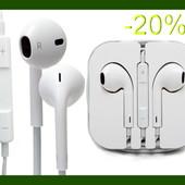 Белые наушники гарнитура для Iphone Ipad Супер!!!