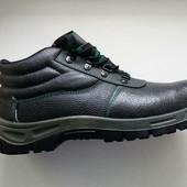 Ботинки мужские р.48