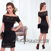 Платье с кружевом.Цвет чёрный 42,44,46,48,50 (3