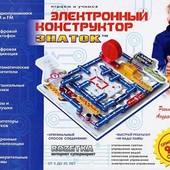 Электронный конструктор Знаток для мальчиков 999 схем арт. rew-k001