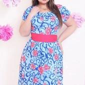 Летние платья больших размеров 50 56