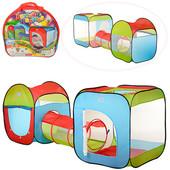 Палатка игровая с тоннелем-трубой 3 в 1 (тунель, туннель, тонель, труба, переход)