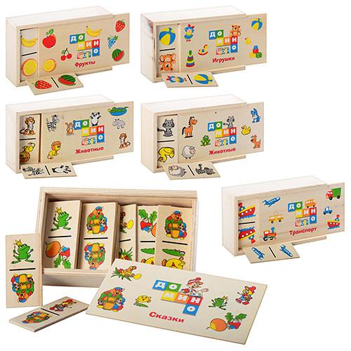 Деревянные игрушки - детское домино фото №1