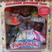 Домашний кукольный театр Рукавичка