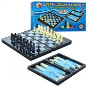 Шахматы MC 1178/8899 магнитные