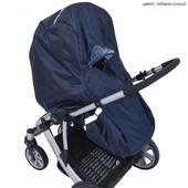 Универсальный чехол-дождевик-ветрозащита на детскую коляску