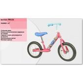 Велобег FR121
