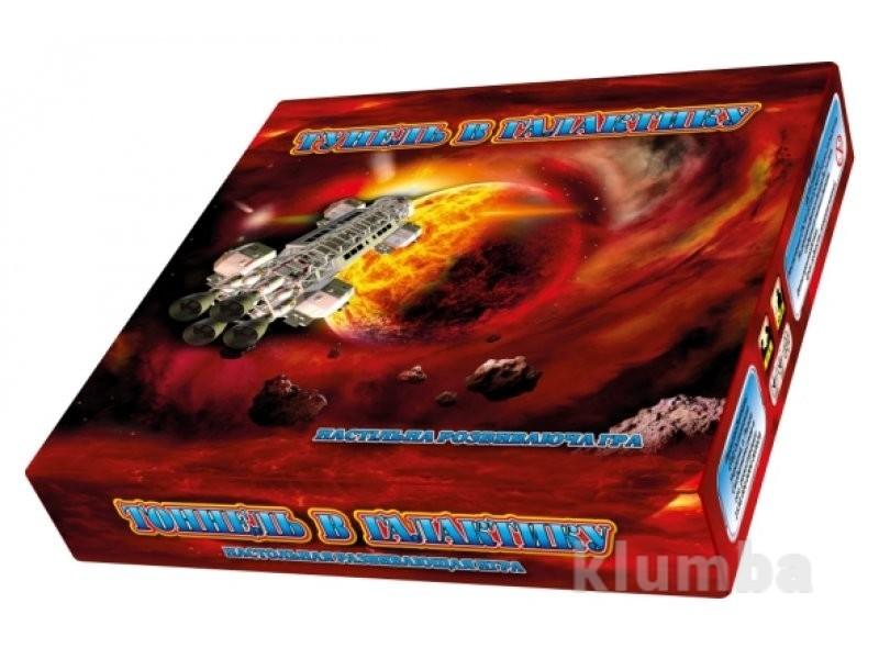 Игра настольная тоннель в галактику фото №1