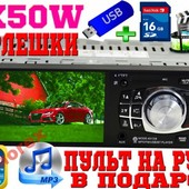 Автомагнитола Pioneer MP5 4012 + Bluetooth + пульт на руль