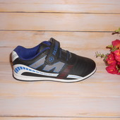 Кроссовки для мальчишек р31,32,33 маломерки! по доступной цене!