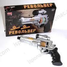 Купить детский пистолет фото №1