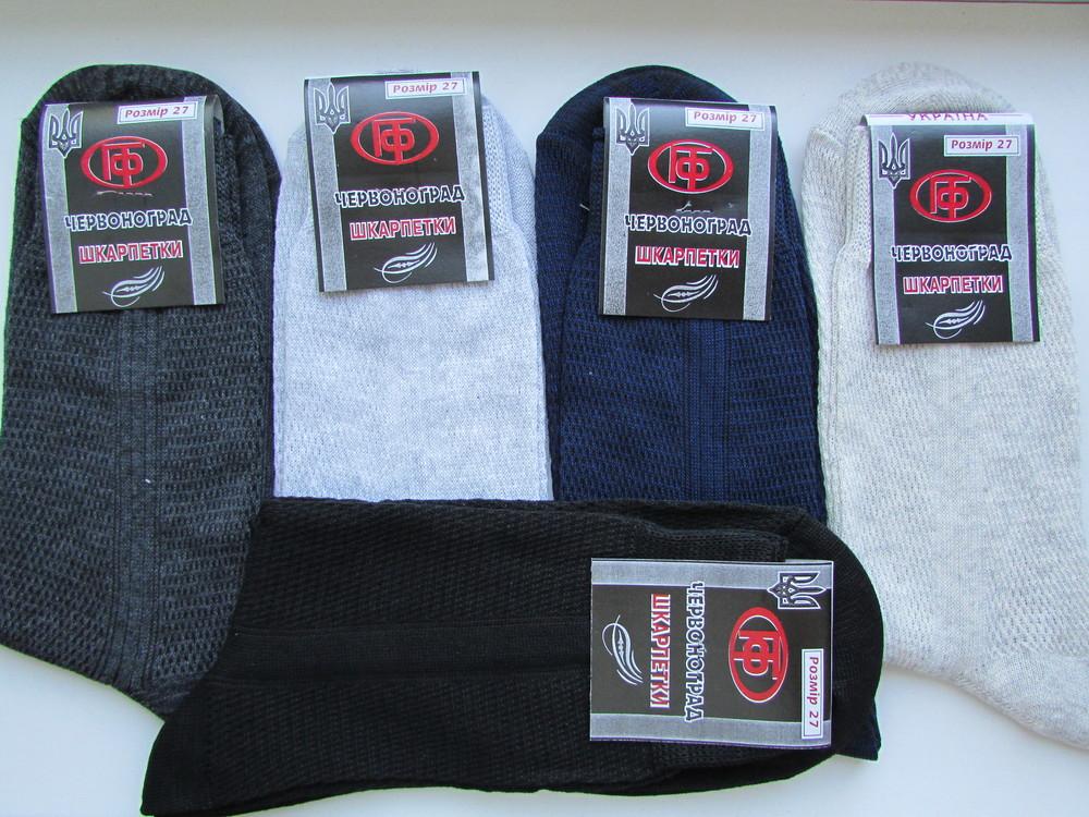 Чоловічі носки, х/б, сетка, відмінної якості. 10 пар - 65 грн. фото №2