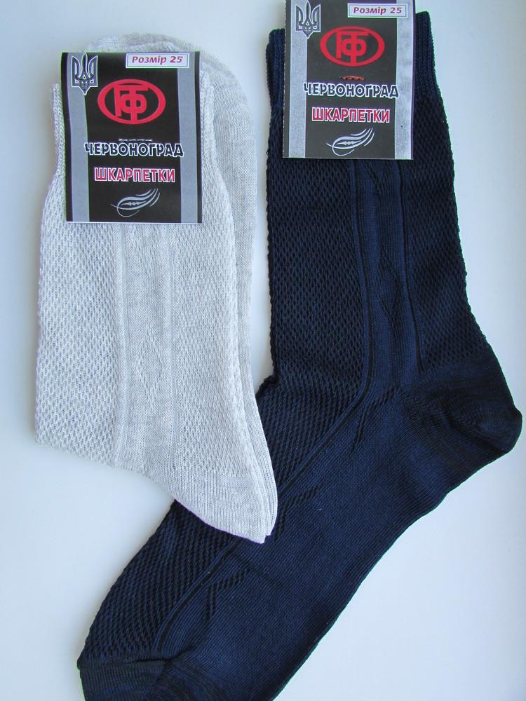Чоловічі носки, х/б, сетка, відмінної якості. 10 пар - 65 грн. фото №5