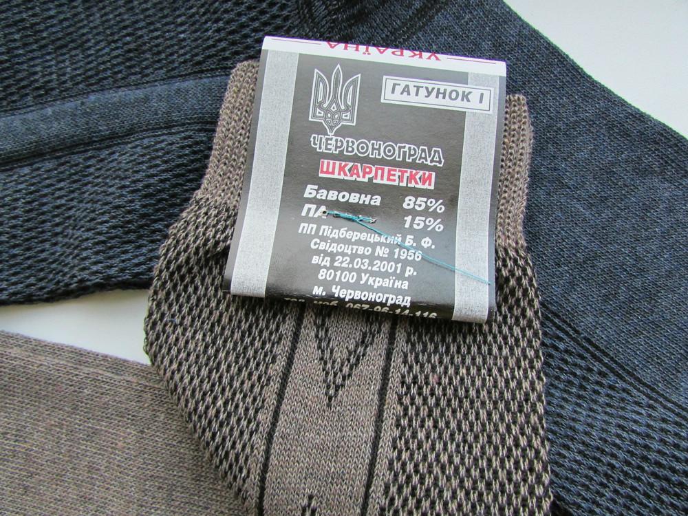 Чоловічі носки, х/б, сетка, відмінної якості. 10 пар - 65 грн. фото №7