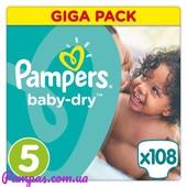 Подгузники памперсы Pampers Activ baby-dry 3-136,4-120,4+112,5-108.