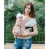 Эргономичный рюкзак Embrace Line Мишуткино путешествие. Бесплатная доставка по Украине!